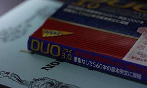 20170502_duo30.jpg