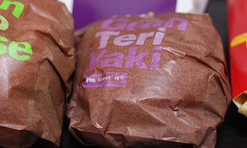teriyaki01.jpg