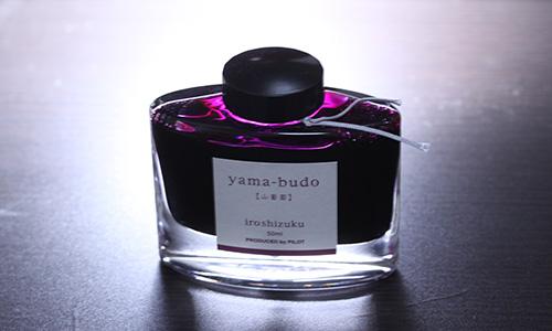 yamabudo.jpg