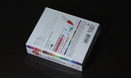 clickart_02.jpg