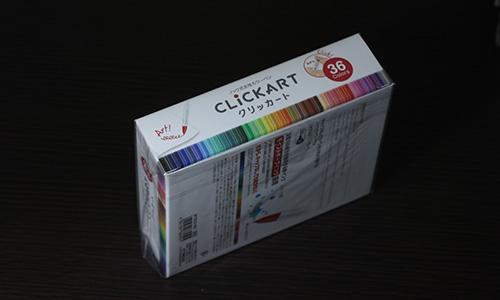 clickart_03.jpg