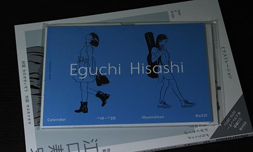 eguchi_02.jpg