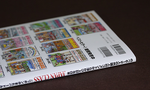 japanclass24.jpg