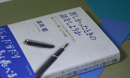 kurushi.jpg