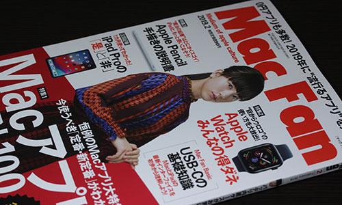 macfan20192.jpg