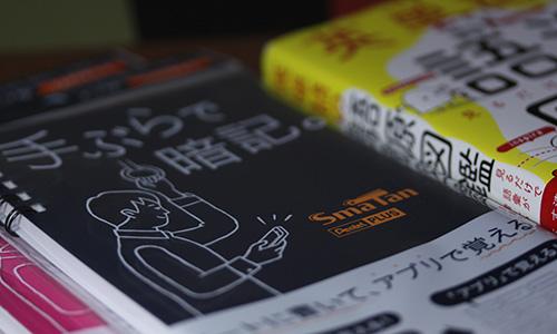 smatan_02.jpg